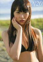 """Nakajima Saki Photo Book """"N20"""""""