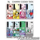 BT21 ROOMIES iPhone Light Up Case (iPhone XR) (Koya)