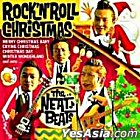 ROCK 'N' ROLL CHRISTMAS (Japan Version)