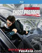 Mission: Impossible - Ghost Protocol (2011) (Blu-ray) (2-Disc Set) (Hong Kong Version)