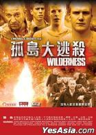 Wilderness (2006) (VCD) (Hong Kong Version)