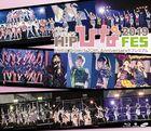 Hello! Project 20th Anniversary!! Hello! Project Hina Fes 2019 [BLU-RAY](Japan Version)