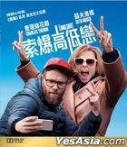 Long Shot (2019) (DVD) (Hong Kong Version)