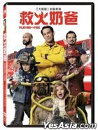Playing with Fire (2019) (DVD) (Taiwan Version)