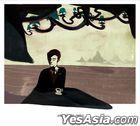 Jung Yup Vol. 2 Part II
