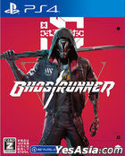 Ghostrunner (Japan Version)