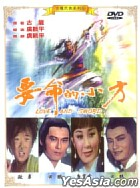 Love And Sword (Taiwan Version)