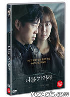 Marionette (DVD) (Korea Version)