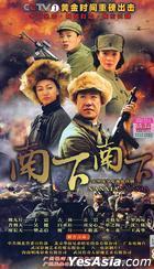 Nan Xia Nan Xia (2010) (DVD) (Ep. 1-35) (End) (China Version)