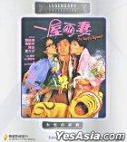 Happy Bigamist (VCD) (Hong Kong Version)
