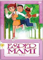 Esper Mami (Animation) (DVD) (Vol.7) (Japan Version)