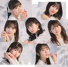 DOWN TOWN / Ganbarenaiyo [Type SP 1] (SINGLE+DVD) (First Press Limited Edition) (Japan Version)