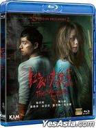 The Tag-Along: Devil Fish (2018) (Blu-ray) (Hong Kong Version)