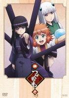 Tsugu Tsugumomo Vol.3 (DVD) (Japan Version)