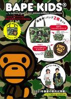 BAPE KIDS® by *a bathing ape® 2021 SPRING/SUMMER COLLECTION Shopping Bag &MILO Ecobag BOOK