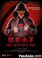 The Invisible Boy (2014) (VCD) (Hong Kong Version)