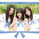 Igai ni Mango [Type A] (SINGLE+DVD) (Normal Edition) (Japan Version)