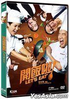 Let's Eat (2016) (DVD) (Hong Kong Version)