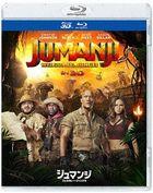 Jumanji: Welcome to the Jungle (3D + 2D Blu-ray) (Japan Version)