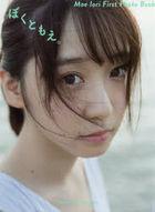 Iori Moe 1st Photobook 'Boku to Moe.'