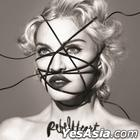 Rebel Heart (Vinyl LP) (EU Version)