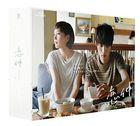 友人戀愛 Blu-ray Box (Blu-ray)(日本版)