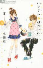 Hachimitsu ni Hatsukoi 11