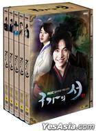 Gu Family Book (DVD) (9-Disc) (End) (English Subtitled) (MBC TV Drama) (Korea Version)