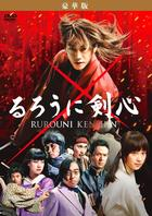 Rurouni Kenshin (DVD) (Deluxe Edition) (Japan Version)