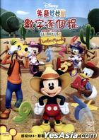 Mickey Mouse Clubhouse: Numbers Roundup (DVD) (Hong Kong Version)