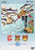 TSURIKICHI SANPEI DISC 12 (Japan Version)