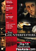 The Counterfeiters (DVD) (Hong Kong Version)