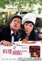 Pasta (DVD) (End) (Multi-audio) (MBC TV Drama) (Taiwan Version)
