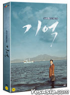 Memory (11DVD + Photobook) (Director's Cut Limited Edition) (tvN Drama) (Korea Version)