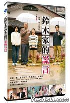 Lying To Mom (2018) (DVD) (Taiwan Version)