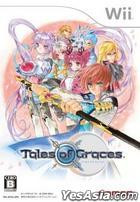 Tales of Grace (日本版)