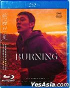Burning (2018) (Blu-ray) (Taiwan Version)
