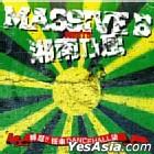 MASSIVE B meets Shounan Nokaze - Osu ! Kyokuto DANCEHALL Juku (Japan Version)