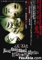 Hong Kong Ghost Stories (2011) (DVD) (Malaysia Version)