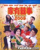 All's Well End's Well 2009 (Blu-ray) (China Version)