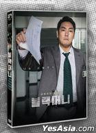 Black Money (DVD) (雙碟裝) (普通版) (韓國版)