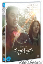 Right This Moment (DVD) (Korea Version)