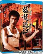 The Way Of The Dragon (Blu-ray) (Hong Kong Version)