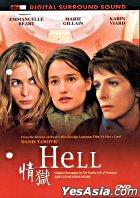 Hell AKA : L'enfer (Hong Kong Version)