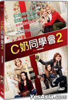 Bad Moms 2 (2017) (DVD) (Hong Kong  Version)