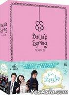 Spring Of Dalja (VCD) (End) (KBS TV Drama) (Hong Kong Version)