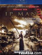 Ip Man (Blu-ray) (US Version)