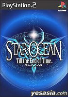 STAR OCEAN Till the End of Time (Asian Version)
