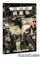Jarhead (2005) (DVD) (Taiwan Version)