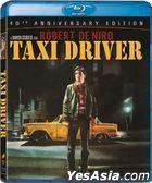 Taxi Driver (1976) (Blu-ray) (40th Anniversary Edition) (Hong Kong Version)